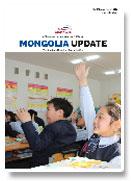 Mongolia_Update_3rd_Quarter_2016