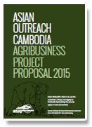 Agribusiness Proposal 2015