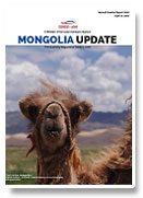 Mongolia Quarterly Update