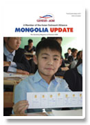 Mongolia Update 1st Quarter 2017