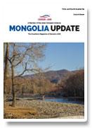 Mongolia 3rd Quarter